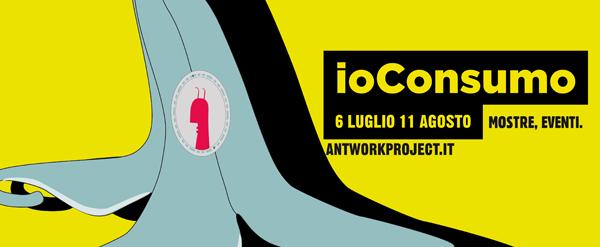 Spazio Gerra for Antwork 2013