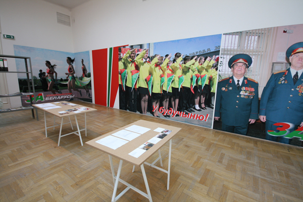 "Office for Anti-Propaganda, 2011 Installation view ""Opening the Door? Belarus Art Today"", Zacheta, Warszawa National Gallery(PL)"