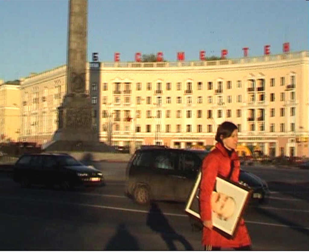 Marina Naprushkina, Still from video, Patriot II, 2007 video, 18 min.