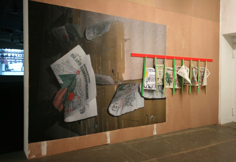 Self#governing, 2012 Installation view KW, 7th Berlin Biennale Berlin (DE)
