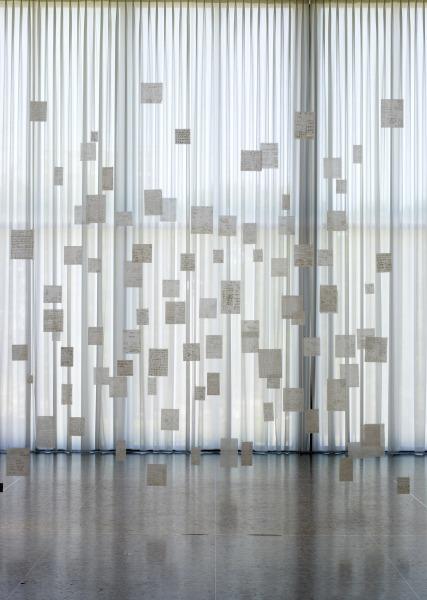 Mira Schendel, Tate Modern