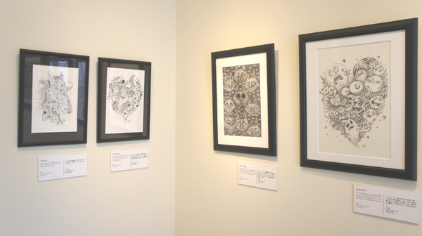 Saki Murahami, Gallery 219
