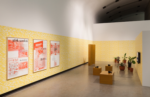 Installation view: Political Populism, Kunsthalle Wien 2015, Photo: Stephan Wyckoff: Jun Yang, Goldenes Zimmer, 2015, Eat Drink Art Business, 2015, Paris Syndrome (Indoor Plants), 2007–ongoing, Wiener Paravent, 2015, Wiener Sitzgruppe, 2015, Courtesy the artist and Galerie Martin Janda, Vienna