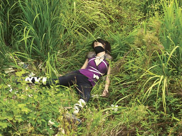 Cao Fei, Moma PS1