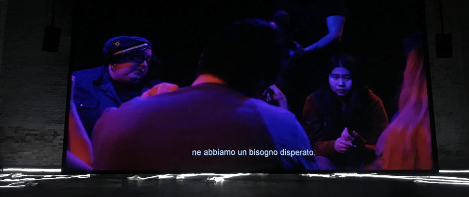 Adelita Husni-Bey, Venice Biennale, Venice Biennale 2017, Biennale di Venezia, Italian Pavilion, Biennale, Venezia, Padiglione Italia